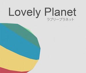 Lovely Planet Nindies Wii U Nintendo E3 2015