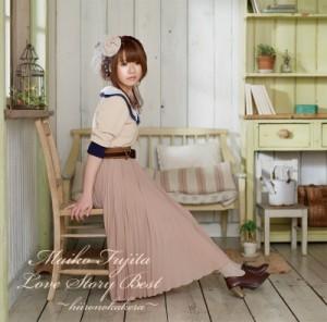 Fujita Maiko album