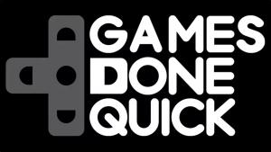 SGDQ 2016 logo