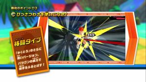 Dragon Ball Fusions CaC