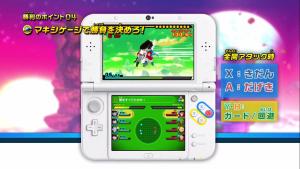 Dragon Ball Fusions Jauge Maxi