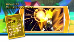 Dragon Balls Fusion Ki