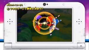 Dragon Ball Fusions Maxi-Fusion