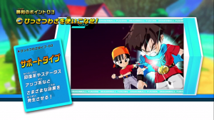 Dragon Ball Fusions Support