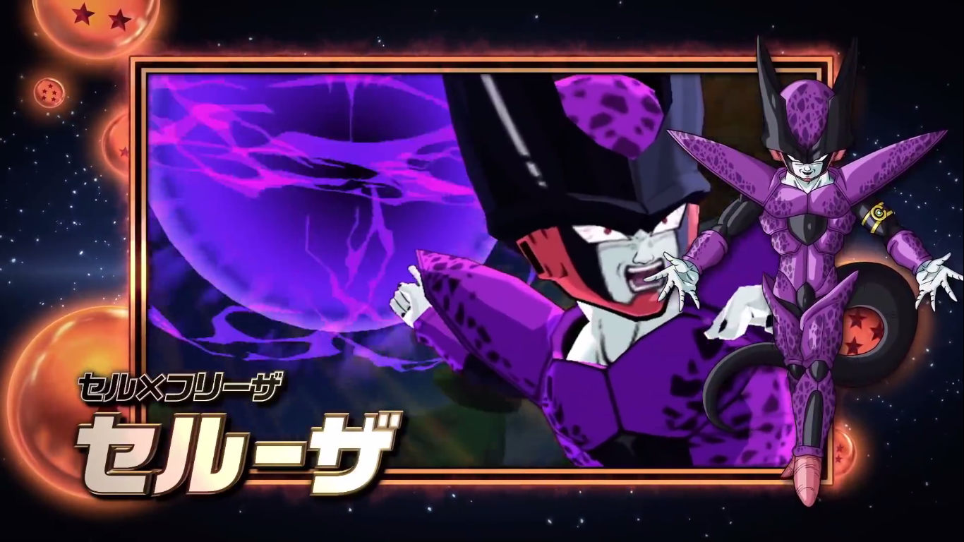 Dragon Ball Fusions Cellzer