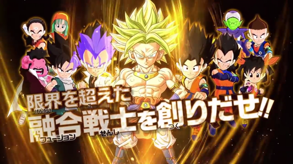 Dragon Ball Fusions exemple