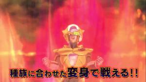 Dragon Ball Xenoverse 2 Clan Freezer