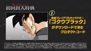 Dragon Ball Xenoverse 2 Goku Black