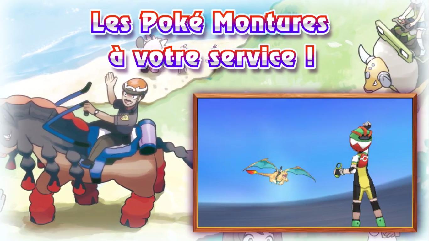 Pokémon Soleil et Lune PokéMontures 3