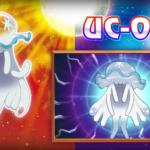 Pokémon Soleil-Lune uc-01
