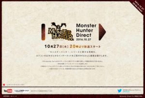 nintendo-direct-monster-hunter-27-octobre
