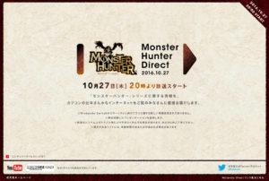 nintendo-direct-monster-hunter-27-octobre