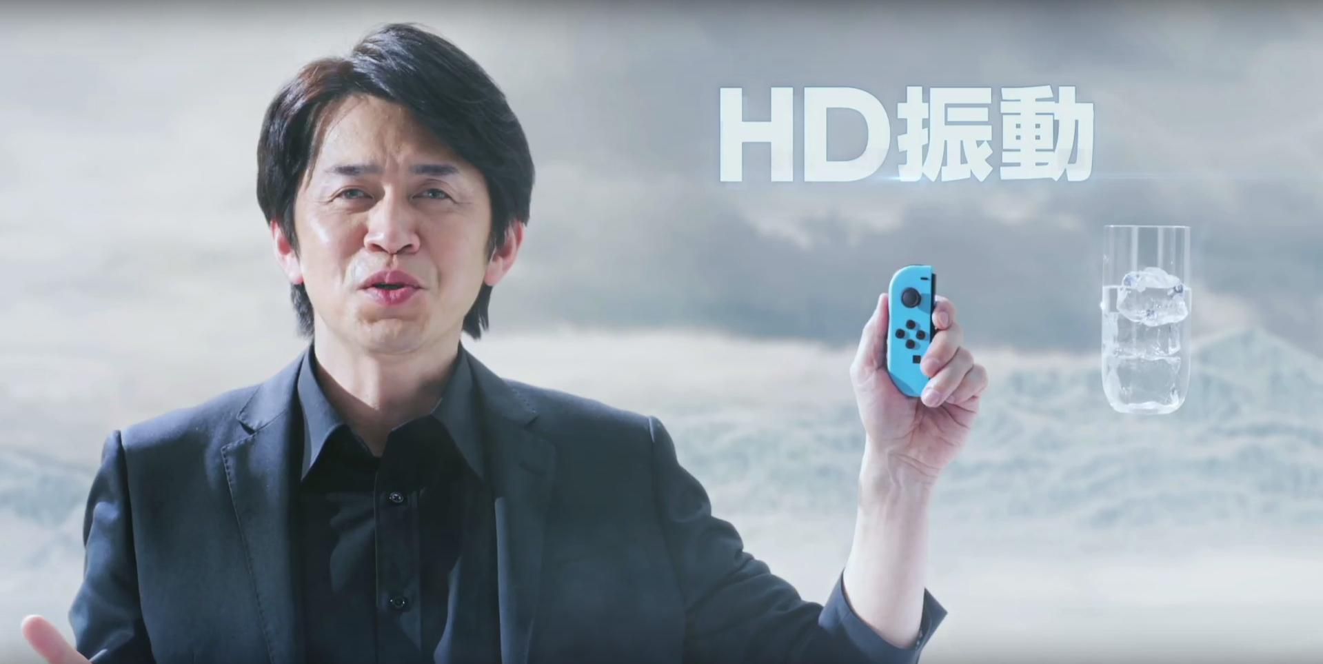 Conférence Nintendo Switch JoyCon HD Rumble
