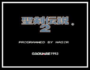 Seiken Densetsu 2 Secret of Mana Logo