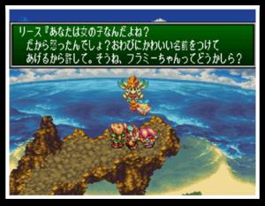 Seiken Densetsu 3 Image 2