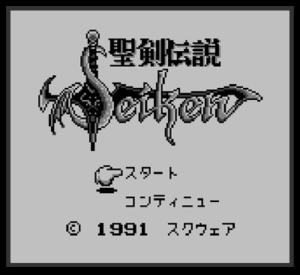 Seiken Densetsu Mystic Quest Logo