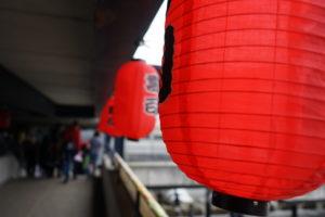 Japan Impact 2018 Lanterne