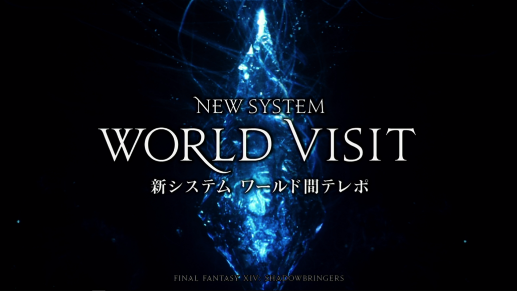 Shadowbringers World Visit