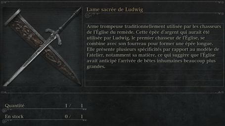 Bloodborne Equipements jeu vidéo